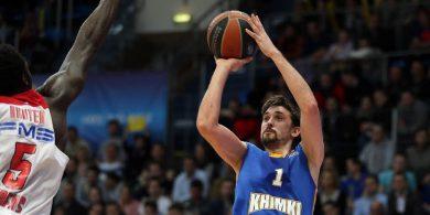 Basketball Eurocup: Alba gegen Alexej