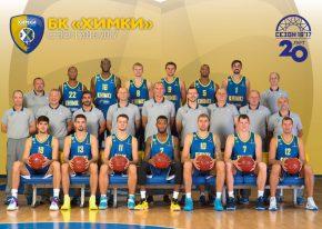 EuroCup-Favorit Khimki Moskau kommt nach Berlin