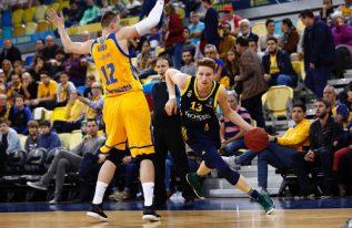 TOP16-Fehlstart: Klare Niederlage auf Gran Canaria